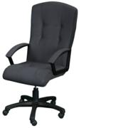 Кресло  офисное Фортуна 3(ткань)