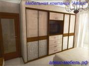 Мебельная компания алвис